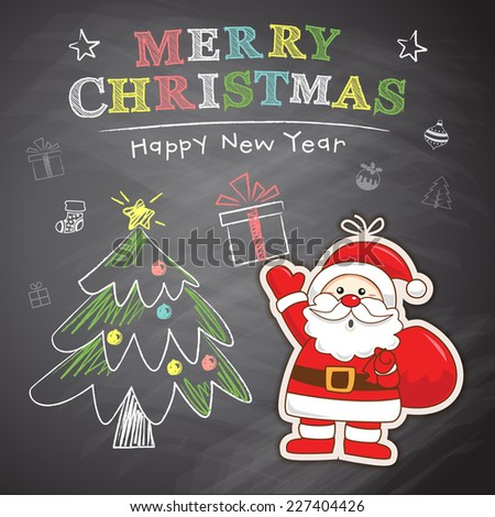 Christmas chalk drawing on blackboard. Vector image - stock vector