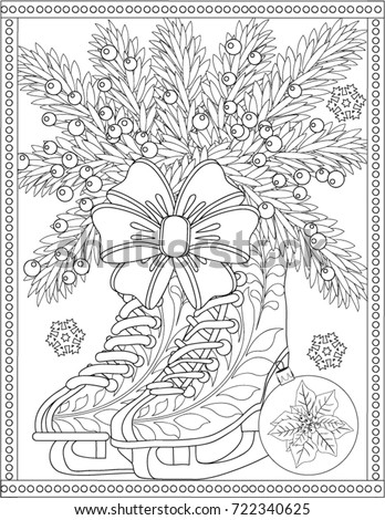 Christmas Coloring Book Page Stock Vector 722340625 - Shutterstock