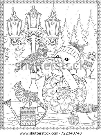 Christmas Coloring Book Page Stock Photo (Photo, Vector ...