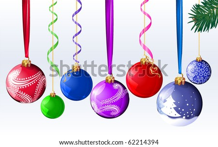 Christmas decoration. Vector. - stock vector