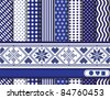 Christmas digital scrapbooking paper swatches in blue and white with Scandinavian style ribbon. EPS10 vector format. - stock photo