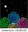 Christmas fireworks on the dark sky. Vector illustration - stock vector