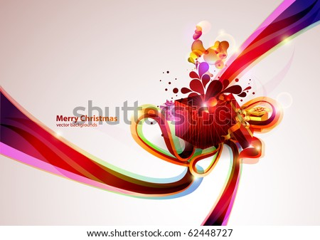 Christmas gift. - stock vector