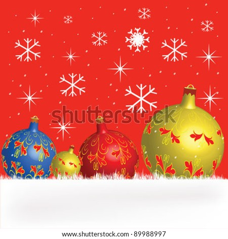 Christmas globe ornate with snowflake - stock vector