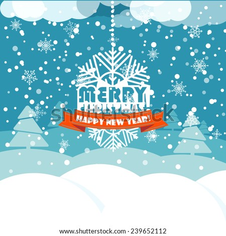 Christmas greeting card with white christmas bauble and snowflake background. Merry Christmas and Hapy New Year  - stock vector