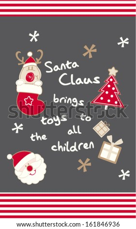 christmas greeting element - stock vector