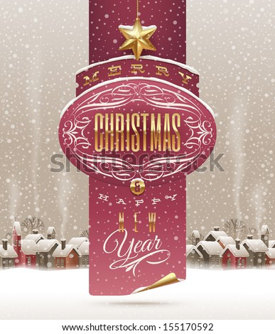 Christmas holidays greeting banner against a winter landscape with snow-cowered village - vector illustration - stock vector
