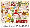 Christmas Icons/Objects Collection - stock photo