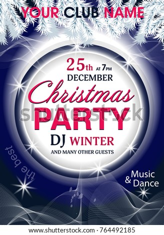christmas party invitation template white fir stock vector 764492185