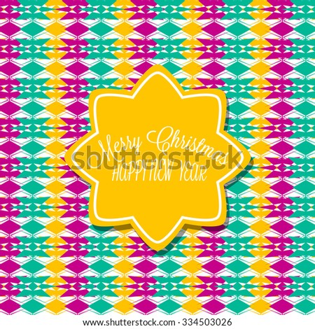 Christmas patterns Merry Christmas and Happy New Year Invitation patterns. Pattern in zigzag - stock vector