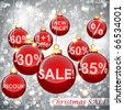 Christmas Sale. - stock vector