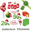 Christmas sale set - stock vector