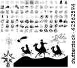 Christmas set of black sketch. Part 102-3. Isolated groups and layers. - stock vector