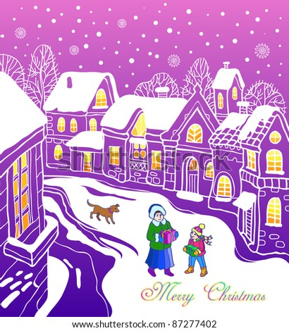 Christmas street with figures of people - stock vector