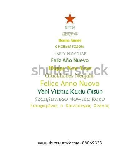 Christmas tree from letters. Holiday card - stock vector