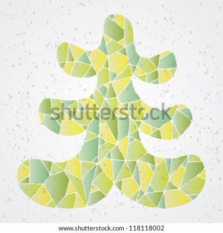 Christmas Tree Greeting Card ... Grunge abstract illustration of christmas tree in modernistic manner on gradient background - stock vector