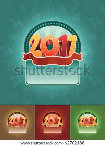 Christmas 2011 vector banner set. All elements are layered separately in vector file. Easy editable CMYK color mode. - stock vector