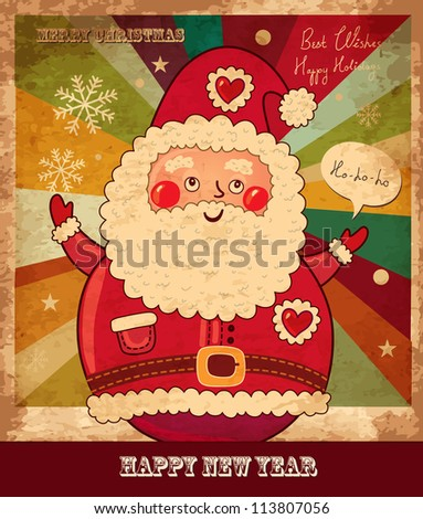 Christmas vintage vector illustration with funny Santa Claus - stock vector