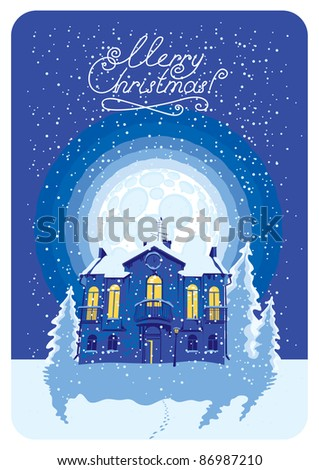 Christmas! Winter, the house in the woods with glowing windows - stock vector