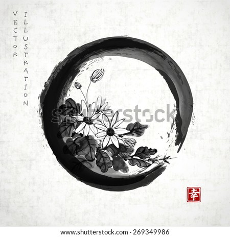 "Chrysanthemum flowers in black enso circle hand drawn with ink in traditional Japanese style sumi-e. Sealed with hieroglyph ""happiness"". Vector illustration. - stock vector"