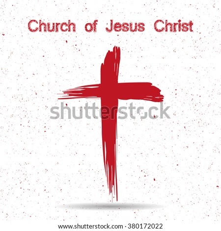 Church of Jesus Christ logo. Cross painted brushes - stock vector