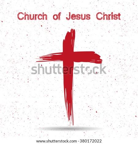 Church of Jesus Christ logo. Cross painted brushes