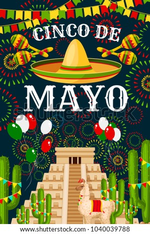 Cinco de mayo greeting card mexican stock vector 1040039788 cinco de mayo greeting card for mexican traditional holiday fiesta party celebration vector sombrero and m4hsunfo