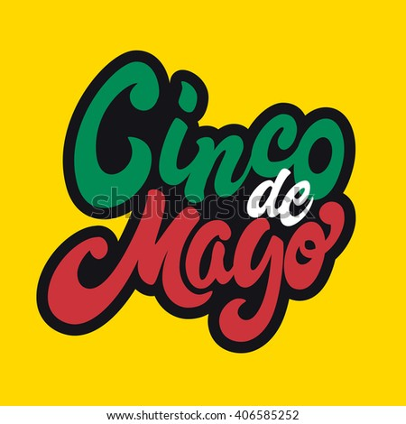 Cinco De Mayo hand drawn lettering design EPS 8 vector royalty free stock illustration perfect for advertising, poster, announcement, invitation, party, greeting card, fiesta, bar, restaurant, menu - stock vector