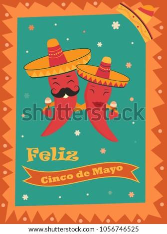 cinco de mayo poster template bright stock vector 1056746525