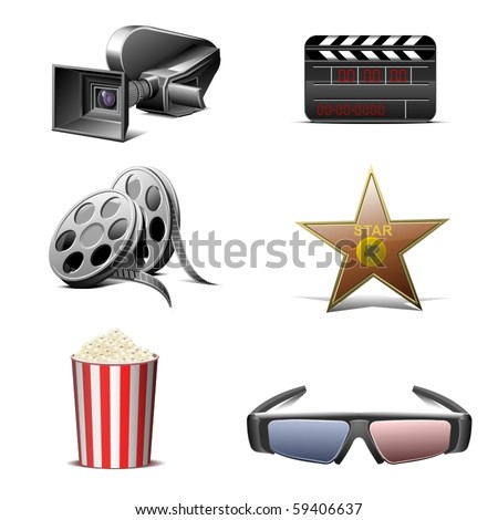 cinematography vector icons set - stock vector