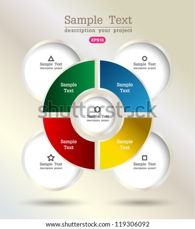 circle plan for business/education - stock vector