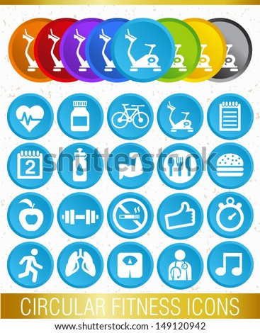 CIRCULAR FITNESS ICONS / Set of vector icons.  - stock vector
