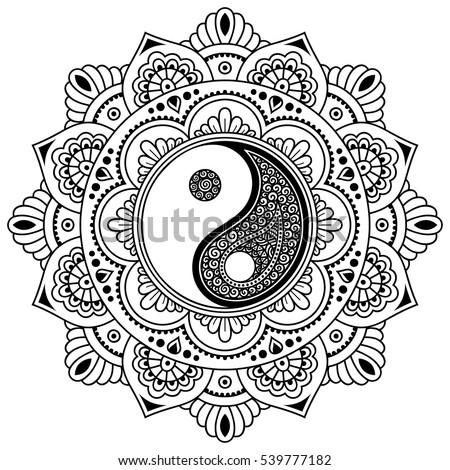 circular pattern form mandala henna mehndi vector de stock libre de regal as 539777182. Black Bedroom Furniture Sets. Home Design Ideas