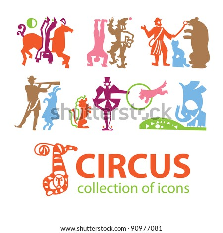 Circus. A collection of icons art - symbols of the circus. Vector signs. - stock vector
