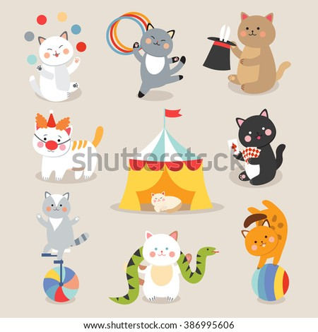 Circus cats vector. Set of cheerful circus cats. Vector illustration for kids with circus cats. Isolated cartoon animals in circus. Cute Circus playing cats. Circus cats isolated on white - stock vector