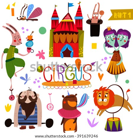 Circus performance collection  in cartoon style-part_1. Funny card with athlete animals: rabbit, butterfly, lion, bear, weightlifter and twins-magician vector illustration