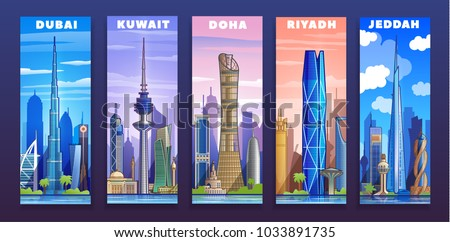 Cities Famous Buildings Middle East Skyline Stock Vector 1033891735