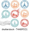 City stamps collection with symbols: Paris (Eiffel Tower), London (London Bridge), Rome (Colosseum), Moscow (Lomonosov University) - stock