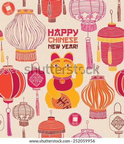 Classic Chinese new year card. Chinese lanterns and lucky cat. - stock vector