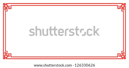 Classic Chinese red frame - stock vector