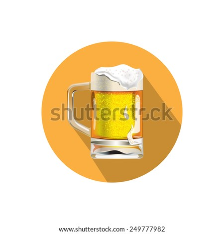 Close up Beer - stock vector