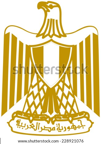 Coat of arms of Egypt - Arab Republic of Egypt  - stock vector