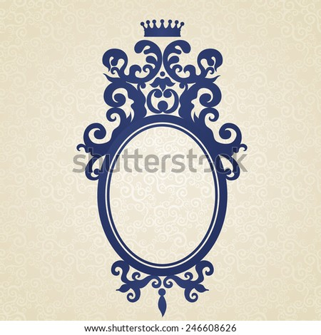 Coat of arms with place for text. Vector baroque frame in Victorian style. Ornate element for design. Ornamental floral pattern for invitations, greeting cards. Traditional blue decor. - stock vector