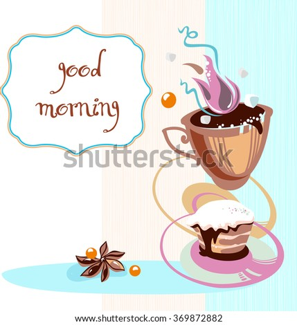 Coffee and sweets. breakfast - stock vector