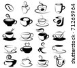 coffee and tea design elements - stock photo