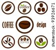 Coffee bean symbols for design. Vector icons - stock vector