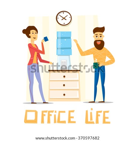 Coffee break, Man and woman drinking tea in an office. Flat vector illustration - stock vector