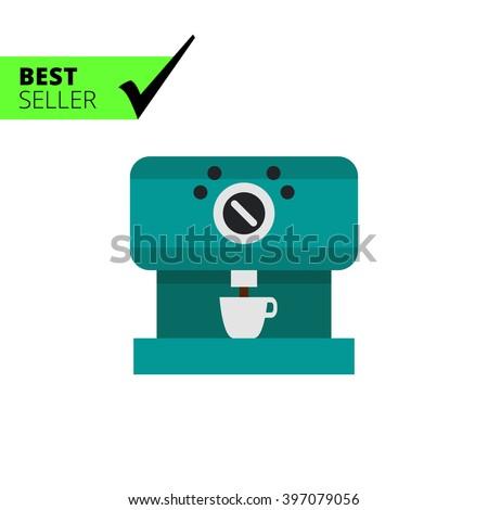 Coffee machine icon(2) - stock vector
