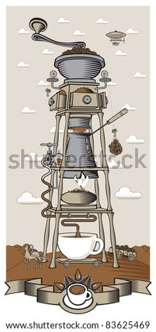 coffee mill - stock vector