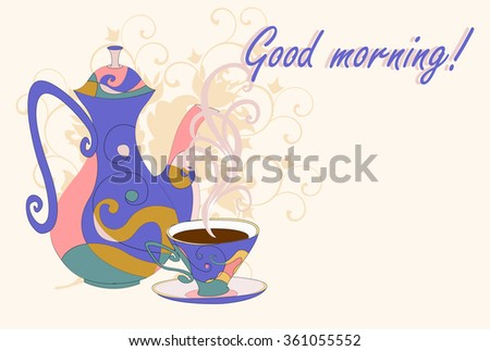 Coffee pot and Cup with abstract print. Elegant teapot and teacup in the style of Doodle. Fully insulated objects. - stock vector